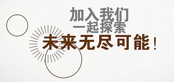 【福利继续】樊登读书会定制礼品限时赠送啦!